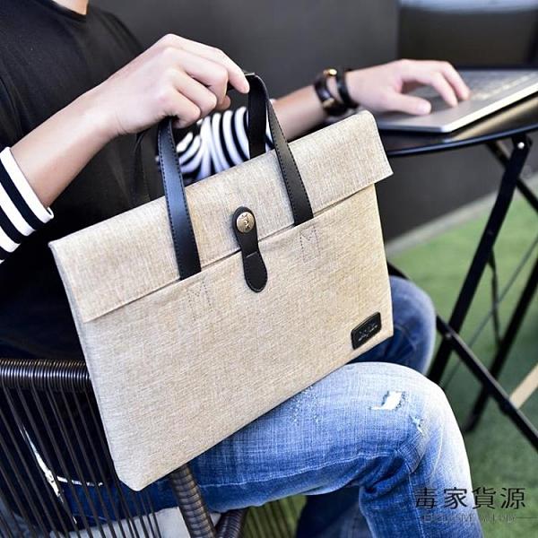 商務手提包男女公事包筆電休閒大容量電腦包【毒家貨源】
