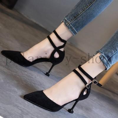 ハイヒールポインテッドトゥシューズレディース春夏スエード調パンプスストラップピンヒール美脚履きやすい痛くない靴レディースシューズオシャレ