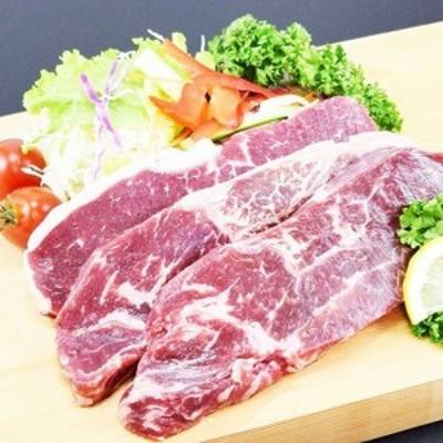 サーロインステーキ1kg 約6~11枚 サーロイン 牛肉 ジューシー