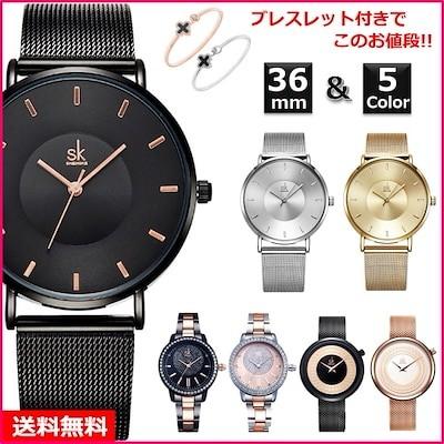 Sengke 最新モデルレディース腕時計大人気レディースカジュアル腕時計