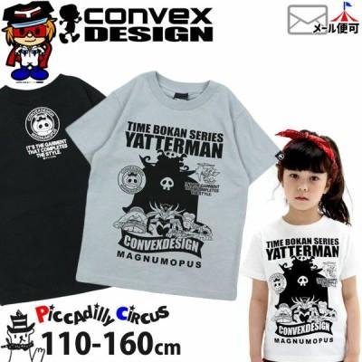 CONVEX コンベックス 半袖Tシャツ ホワイト グレイ ブラック ヤッターマン ドクロベエ 565214-1 110cm 120cm 130cm 140cm 150cm 160cm 子供 男の子 女の子