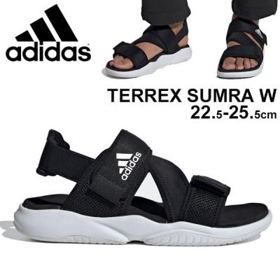 スポーツサンダル レディース ブラック 黒 アディダス adidas TERREX テレックス SUMRA W/アウトドア カジュアル 女性 サマーシューズ レジャー 靴/FV0845