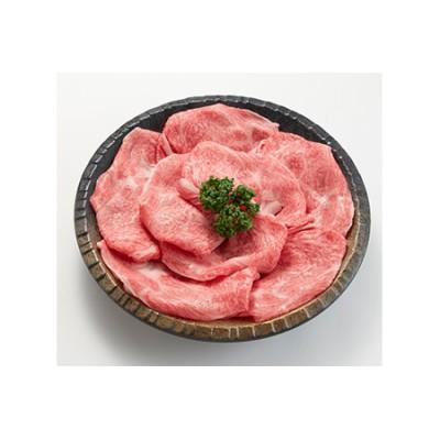 【2632-0090】長崎和牛・出島ばらいろ ロースすき焼き700g(4等級以上)