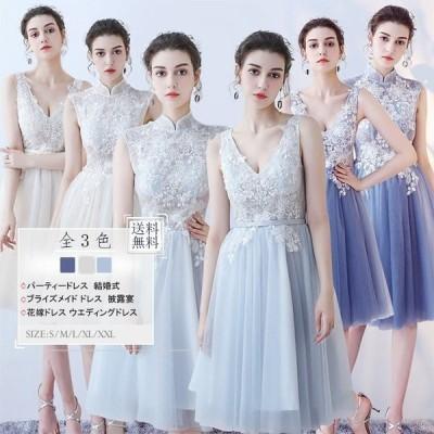 ウェディングドレスお揃いドレス編み上げフォーマルドレスパーティードレスゲストドレス披露宴結婚式卒業会