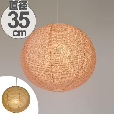 ペンダントライト 二重提灯 麻葉煉瓦in麻葉白 1灯 35cm ( 照明 天井 和風照明 )