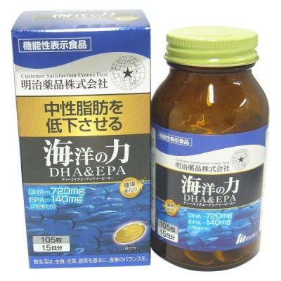 健康きらり 海洋の力 DHA&EPA 105粒