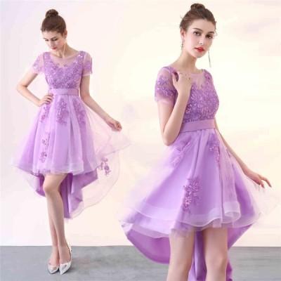 カラードレス パーティードレス ショートドレス ワンピース おしゃれ ウェディングドレス お呼ばれ セクシー 高級ドレス ワンピ ミニドレス 結婚式[パープル ]