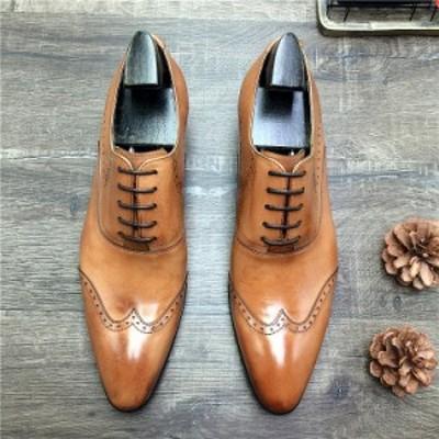 激安メンズ ビジネスシューズ 靴 革靴 本革 皮靴 紳士靴 春 イギリス風 おしゃれ ワイン 選べるサイズ ブラウン