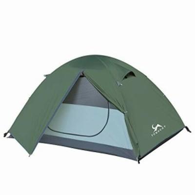 テント 2人用 キャンプテント コンパクト アウトドア 7001アルミ 210T 耐水圧3000mm クラシック構造 四季テント (緑青色 ) …