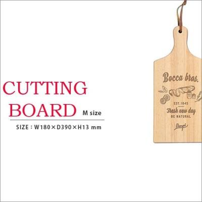 カッテイングボード☆北欧まな板☆木製まな板☆オードブルプレート☆Mサイズ