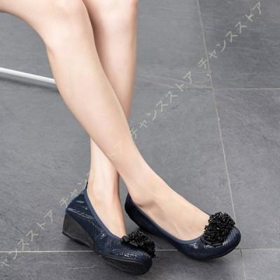 パンプス セクシー シンプル ウエッジソール 美脚パンプス ラウンドトゥ オフィス フォーマル 黒 ヒール ローヒール レディース靴 コスプレ 靴 レディース 本革