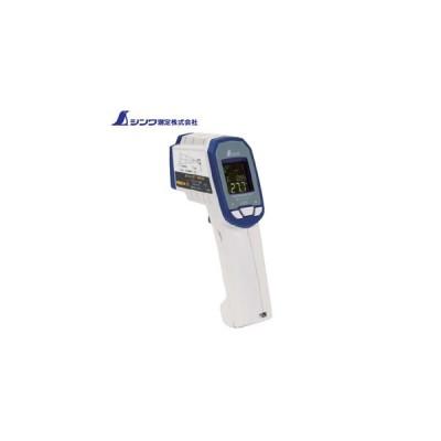 放射温度計 G 耐衝撃デュアルレーザーポイント機能付放射率可変タイプ No.73063
