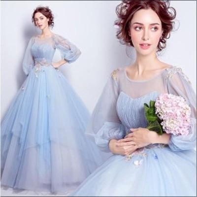 可愛いドレス ウエディングドレス パーティードレス ロングドレス 結婚式 披露宴 司会者 舞台衣装  写真撮影 二次会