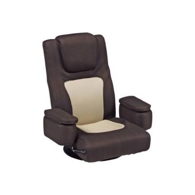 HAGIHARA(ハギハラ) 2100972900 座椅子(ブラウン) LZ-082BR