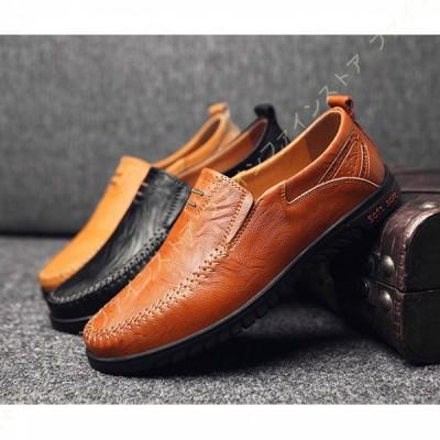 ローファー スリップオン メンズ ドライビングシューズ 合成皮革 モカシン 靴 ビジネスシューズ カジュアルシューズ 紳士靴 軽い 滑り止め 柔らかい 疲れない