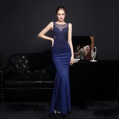 安いパーティードレスイブニングドレス可愛いロングドレスパーティーノースリーブカラードレス花嫁