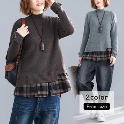 セーター ニットセーター 重ね着風 ハイネック 長袖 チェック柄 切り替え プルオーバー トップス