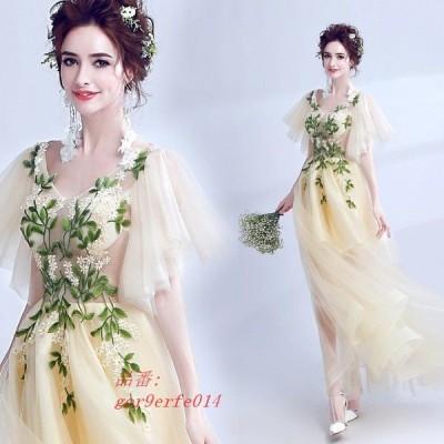ウェディングドレス パーティドレス 可愛い 披露宴 ロング丈 司会者 結婚式 二次会 緑 花嫁 イエロー