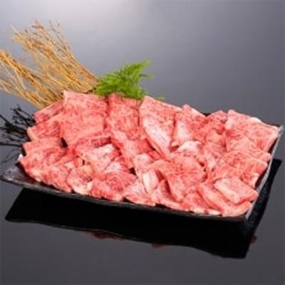 和歌山県産 黒毛和牛「熊野牛」 特選ロース焼肉 約1kg 4等級以上(紀美野町)