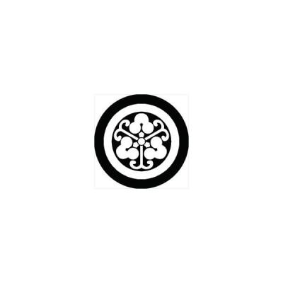 家紋シール 丸に蔓三つ州浜紋 直径4cm 丸型 白紋 4枚セット KS44M-0801W