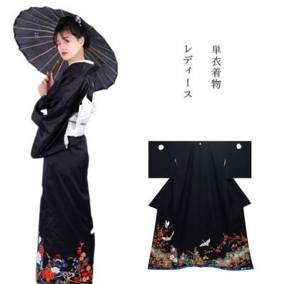レディース 浴衣 着物  仕立て上がり 洗える 結び帯 飾り紐 腰紐 高級 花火大会 お祭り 浴衣 F-kimono-05-2