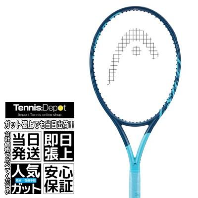 ヘッド グラフィン 360+ インスティンクト MP 2021 300g M.シャラポワ使用シリーズ 235720 硬式テニスラケット Head Graphene 360+ Instinct MP