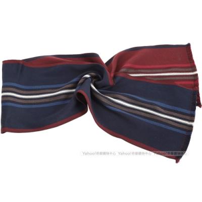 BALLY 經典配色線條雙面用羊毛圍巾(藍紅色)