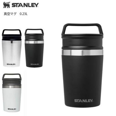 スタンレー 真空マグ0.23L STANLEY ステンレス マグカップ 水筒 キャンプ アウトドア