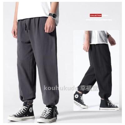 サルエルパンツ メンズ 麻パンツ ワイドパンツ ボトムス 綿麻 リネンパンツ ゆったり 春夏 涼しい ズボン イージーパンツ カジュアルパンツ