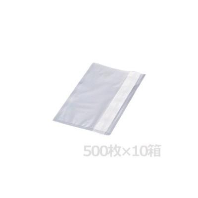 アズワン サニスペックテストバッグ ケース販売 1ケース(500枚×10箱入り) [2-6391-54]