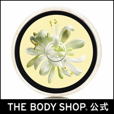 【正規品】 ボディスクラブ モリンガ 250ml THE BODY SHOP ボディショップ 角質オフ 角質ケア 美肌 なめらか肌 黒ずみ