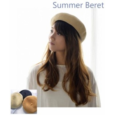 サマーベレー帽 26037 【メール便配送対応】ベレー帽 SUMMERベレー キャップ 帽子 ファッション小物 日焼け止め