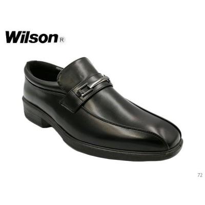 Wilson ウィルソン 72 黒 メンズ ビジネスシューズ 紳士靴 ビットタイプ スリッポン