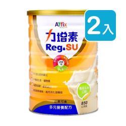 艾益生 力增素多元營養配方 850g (2入) 香甜玉米