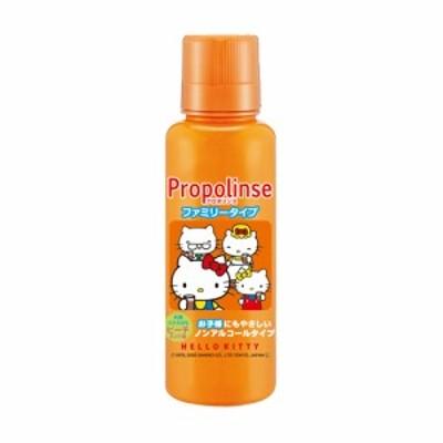 【正規品】ピエラス プロポリンスファミリータイプ (洗口液) 150ml