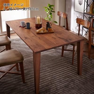 【サイズオーダー】ウォルナット材天板の脚を選べるダイニングテーブル<4人用/6人用>