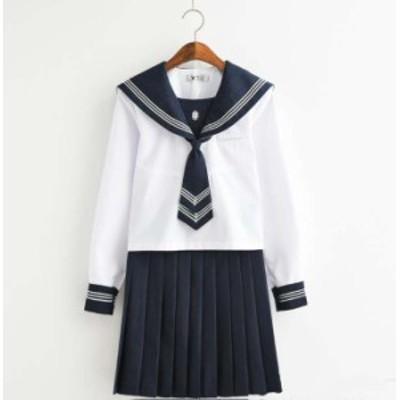 長袖 秋春 JK系 セーラー服 制服 学生 セット シャツ フリルスカート 女の子 セーラー服 女子スカート制服 スクールウェア