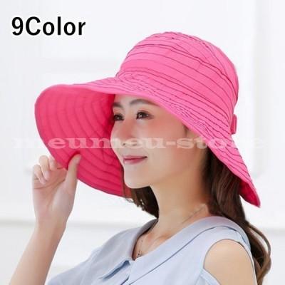 つば広サンバイザー サンバイザー帽子 サンバイザーハット 折りたためる レディース 女性用 日よけ 紫外線対策 UVケア 折り畳み クルクル マキマキ