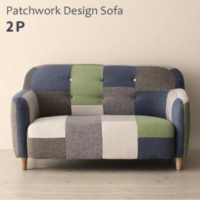リビングに彩りを デザインソファー 2人掛け / おしゃれ かわいい パッチワーク柄 北欧 ruk