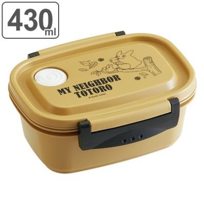 お弁当箱 1段 2点ロック 軽量 ラク軽弁当箱 S となりのトトロ 430ml ( 弁当箱 ランチボックス レンジ対応 食洗機対応 冷凍 トトロ )