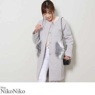ShopNikoNiko ファーポケット付きコート ファーポケット付き コート トレンド レディース 韓国ファッション グレー フリー レディース