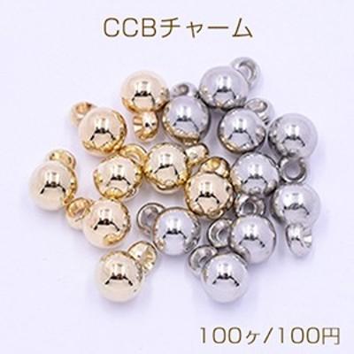 CCBチャーム ボール 1カン 6×9mm【100ヶ】