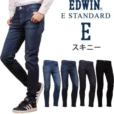 EDWIN エドウィン E-STANDARD スキニー ESD22