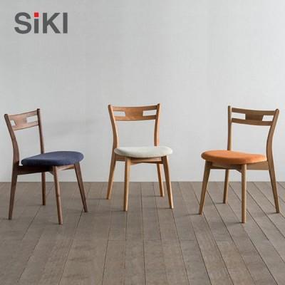 シキファニチア ダイニングチェア クロス アームレスチェア 椅子 イス SIKI FURNITURE おしゃれ デザイナー