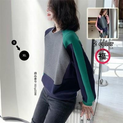 tシャツ 長袖tシャツ トップス プルオーバー レディース Uネック スプライス 3色スプライス コーデ 体型カバー ゆったり シンプル ウエア おしゃれ 秋冬 30代
