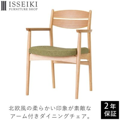 ISSEIKI SOUR-2 DINING CHAIR ARM (WO-V-NA-WH)