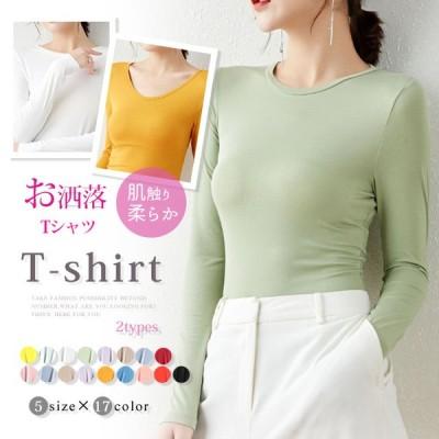 送料無料 Tシャツ 長袖 レディース トップス カジュアル シンプル 女性用