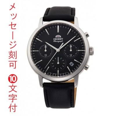 名入れ 時計 刻印10文字付 メンズ 腕時計 オリエント ORIENT 日本製 RN-KV0303B クロノグラフ 電池式 取り寄せ品 要在庫確認