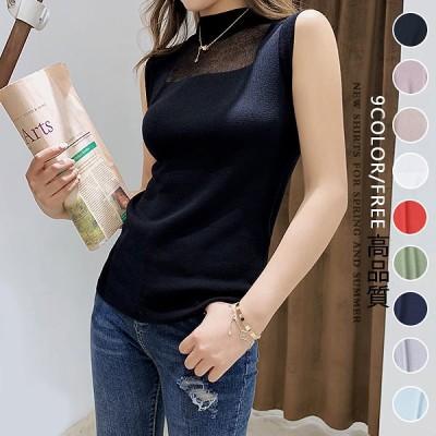 【早割SALE!送料無料】2020春夏韓国の人気半タートルネックセーターハーフハイカラーのプルオーバーソリッドカラーのセーター/暖かい/シンプル アイスシルク素材 トップス リブ ニ