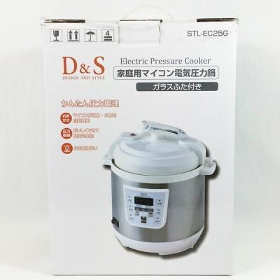 【美品】【中古】SATOSHOJI D&S STL-EC25G マイコン電気圧力鍋  2.5L  未使用品 簡単調理 調理家電